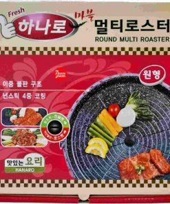 하나로원형불판 - Hanaro chảo nướng tròn đỏ