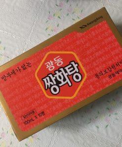 Kwangdong 우황청심원(1환)/황색포장 _An cung viên vàng