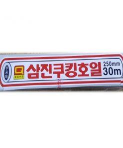 삼진쿠킹호일30m - Giấy bạc Samjin 250mx30m