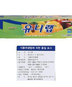 유니랩 - Màng bọc thực phẩm 20x50cm