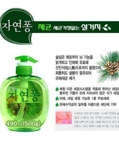 LG 자연퐁/솔잎으로 설거지하기 - Nước rửa bát thông 500g