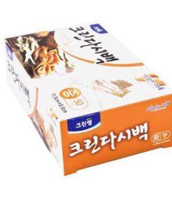 Cleanwrap Túi bọc thực phẩm ninh nước 11.5cm x 9.5cm
